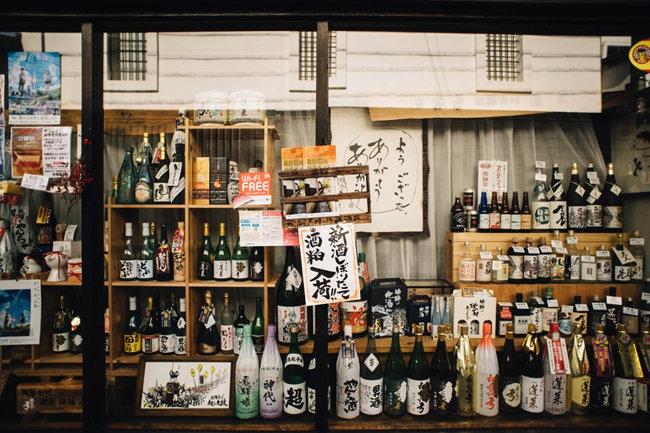 日本清酒品鉴指南